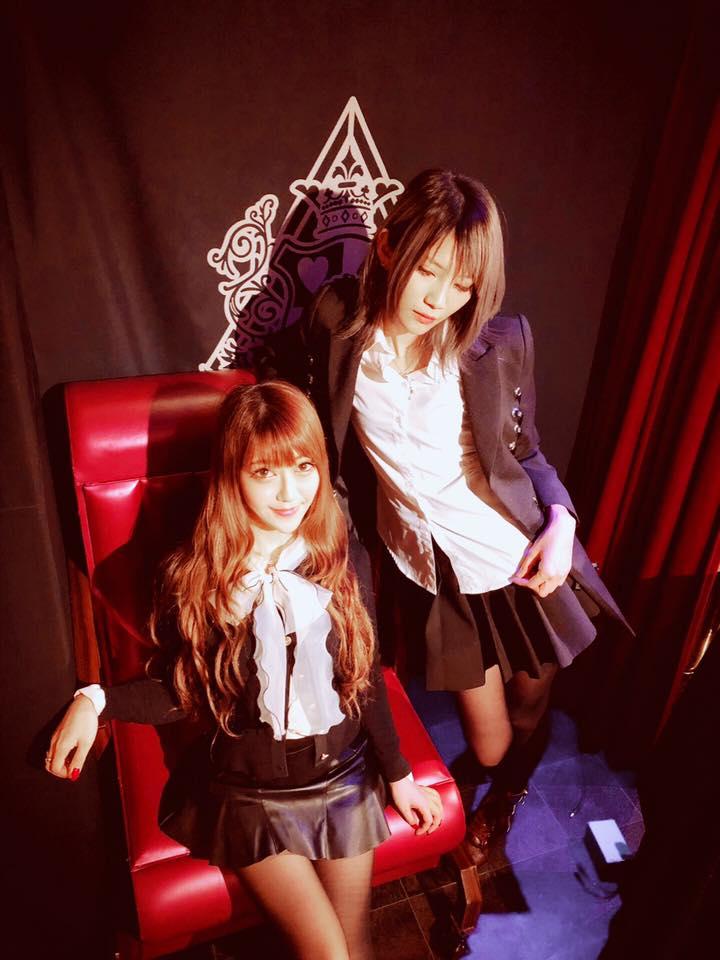 Tomoche & Achana