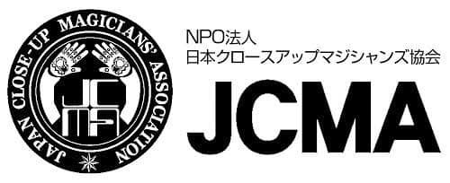 Japan Close Up Magic Convention